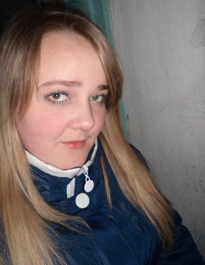 Александра Харитонова, 6 июля 1995, Киселевск, id89663136