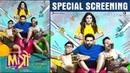 B Town Celebs At Mitron Special Screening Jackky Bhagnani Kritika Kamra Nitin Kakkar