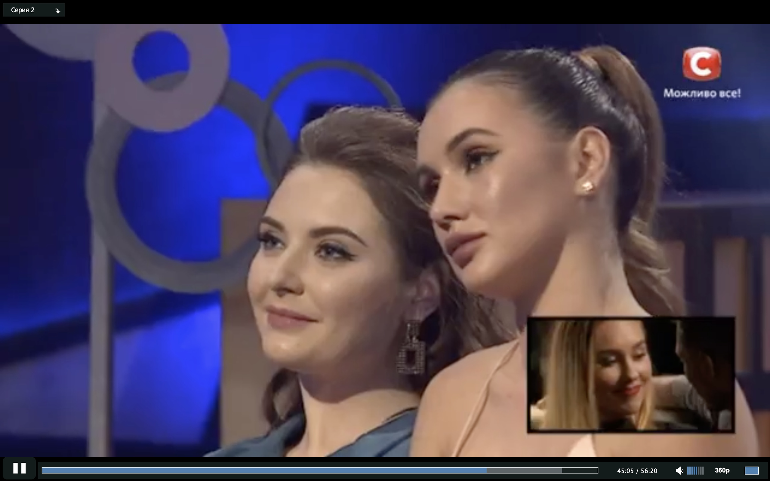 Bachelor Ukraine - Season 9 - Nikita Dobrynin - *Sleuthing Spoilers* - Page 14 Ooq5UIrxn3A