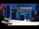 Андрей Чадов в гостях у радио