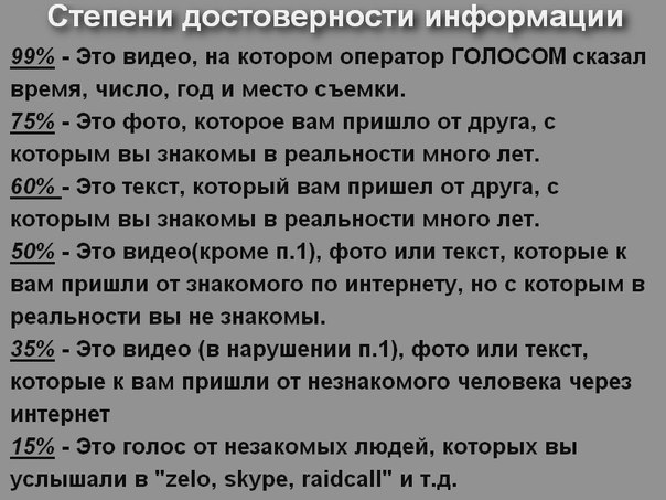 http://cs617119.vk.me/v617119956/b709/ePmc94y1QWs.jpg