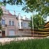 Городская библиотека / г.Камышлов