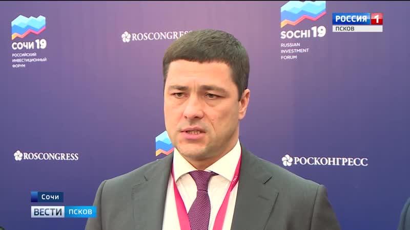 Вести Псков. Подписание Соглашения об экологическом партнерстве