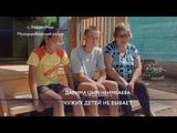 Многодетная семья в Бурятии берет ещё 4 детей под своё крыло