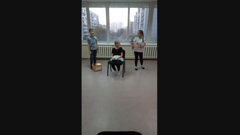 Театр-студия Артист
