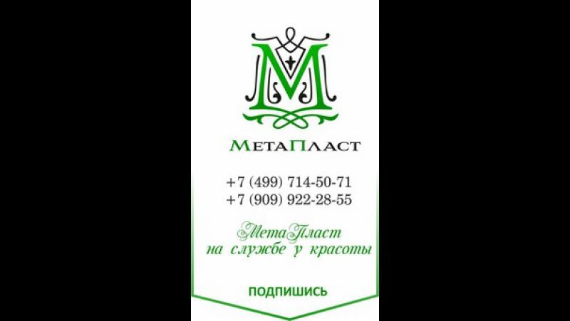 Цех нанесения компания МетаПласт