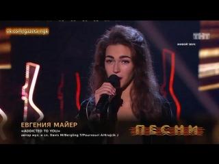 Евгения Майер - звезда из Краснокамска