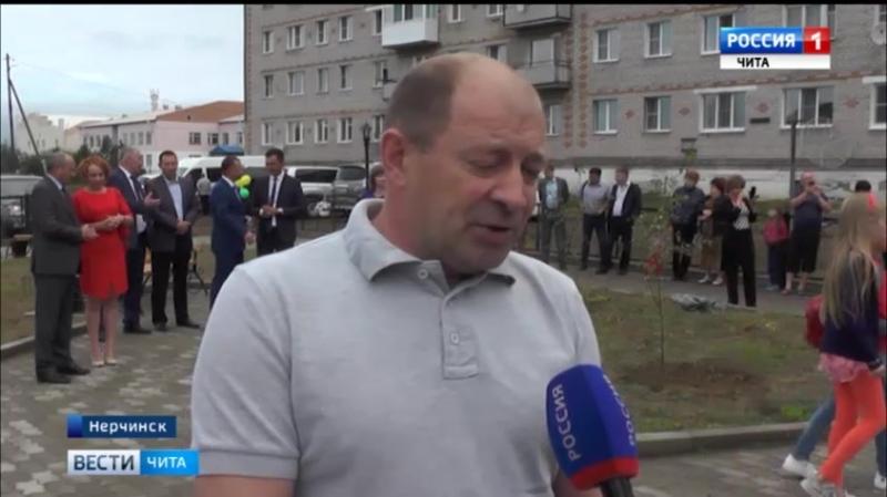 ГТРК Чита: В рамках празднования 365-летия Нерчинска состоялось открытие нового сквера