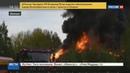Новости на Россия 24 В Швеции подожгли общежитие беженцев