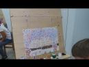 Урок живописи. Пуантилизм. Дягилева И.А.