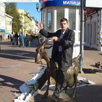 Дмитрий Синяев, 27 февраля , Саранск, id31938577