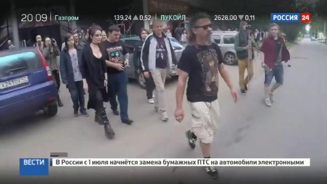 Новости на Россия 24 • Панк из Салехарда поплатился за экстремизм