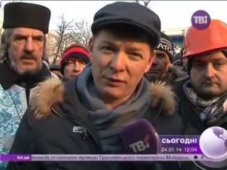 Ляшко угрожает милиции расправой. . #Евромайдан