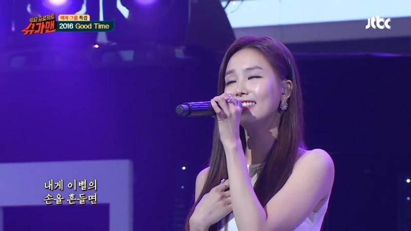 Cao Lu, Linzy, Yezi (Fiestar) - Good Time (Orig. Cleo) @ Sugar Man 160621