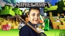 NA, EZT SEM HITTEM VOLNA! | Minecraft VR - HTC Vive