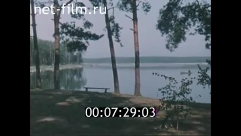 Солнце, море, дороги ( СССР 1972 год )