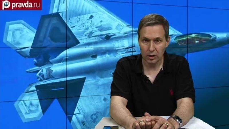 Почему Т-50 «обломает крылья» старичку F-22؟