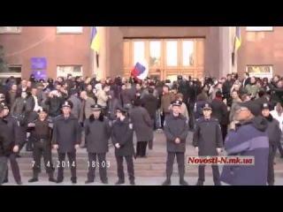 Николаев  драка митингующих с милицией за флаг России
