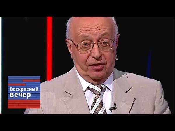 Кургинян ЖЕСТКО поставил украинцев на место либо ЛГБТ либо Бандера