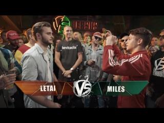 VERSUS: FRESH BLOOD 4 (LeTai VS Miles) Этап 3