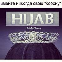 Кристюшка Мотовилова, 19 января , Санкт-Петербург, id66311651