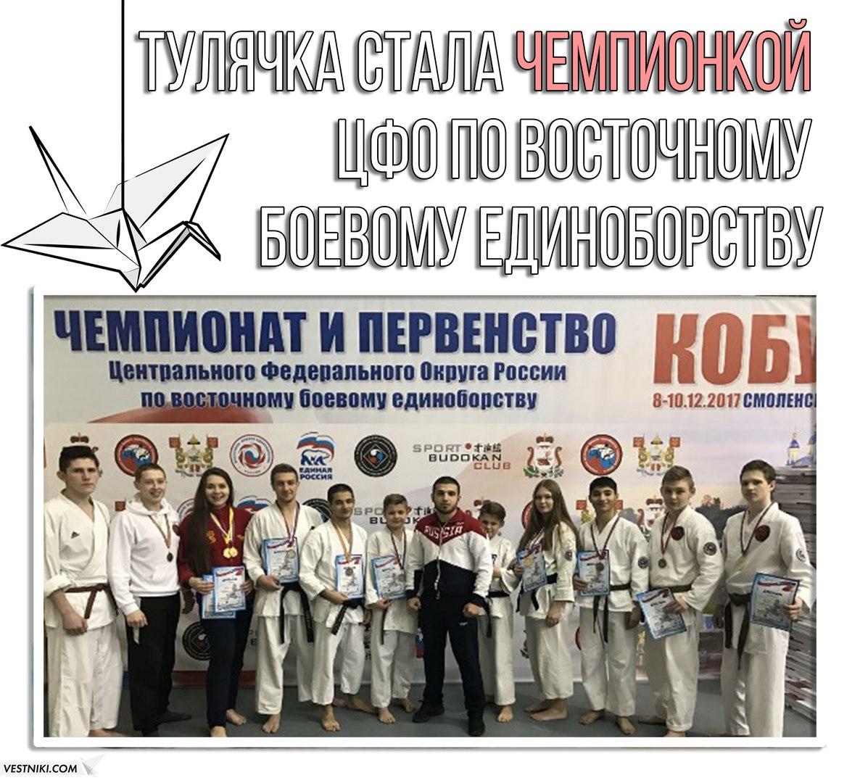 2 золота на чемпионате и первенстве ЦФО России