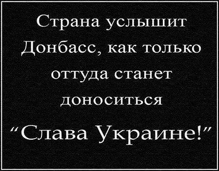 За сутки в Донецке погибли 3 мирных жителя, 5 получили ранения, - мэрия - Цензор.НЕТ 8278
