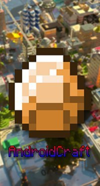 Androidcraft Minecraftic-Kztk, 13 февраля 1995, Куса, id196794389