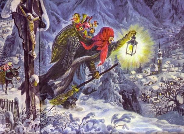 Письмо Ведьмы к Деду Морозу Когда я доберусь до тебя, то (зачеркнуто) И не стыдно тебе отсиживаться в своём Великом Устюге, рухлядь красномордая (зачеркнуто) Я подклад тебе в сани сделаю, гадина