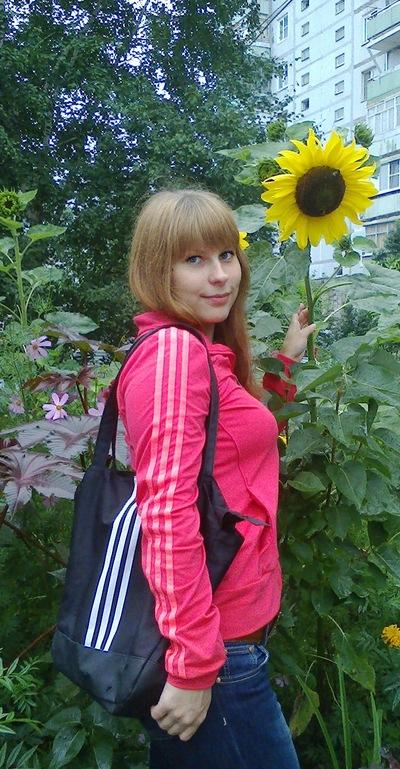 Екатерина Быстрова, 17 апреля 1990, Нижний Новгород, id162591400