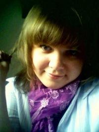 Рина Солнцева, 1 декабря 1998, Нижний Новгород, id183914061