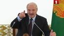 Студент задал Лукашенко смелый вопрос Ну и новости 47