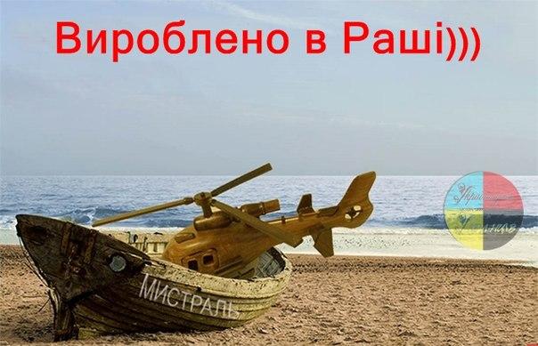 Киевские власти выделили для участников АТО 10 га земли в Быковне - Цензор.НЕТ 7489