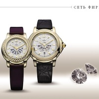 Купить часы в гринвиче в екатеринбурге золотые часы мужские купить в орле