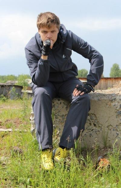 Данила Кучман, 9 июня , Томск, id125862283