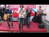 Владимир Бегунов с песней