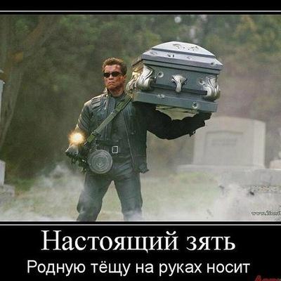 Ян Петров, 9 октября 1987, Миргород, id57358162