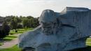 Брестская крепость Брест Беларусь