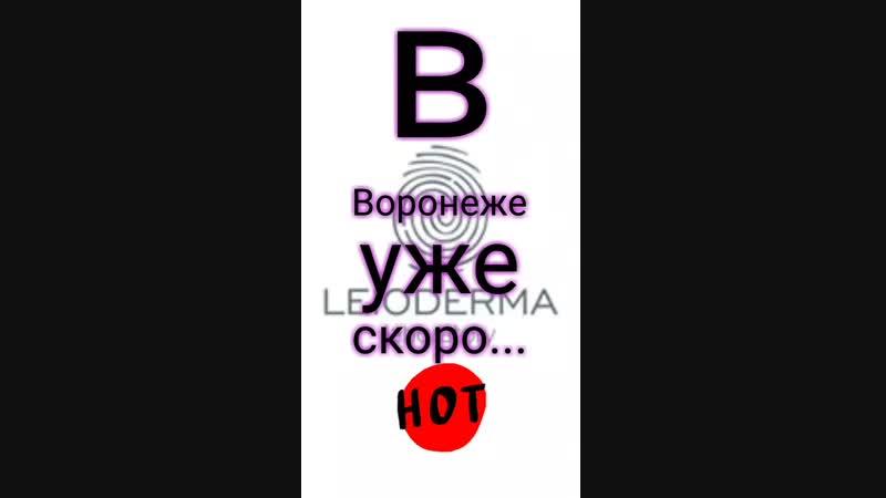 VID_57031123_025917_567.mp4