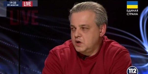 новости украины политика свобода