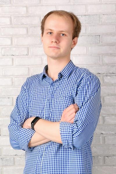 Иван Трегубов
