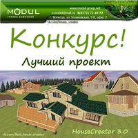 Housecreator 3 0