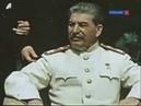 Сталин великий миротворец в истории человечества Citadel TV
