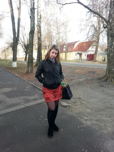 Наталья Никитина, 10 сентября , Новозыбков, id119806827