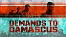 Военная обстановка в Сирии, 21 Января, 2019 Курдские Лидеры Раскрыли Требования К Дамаску