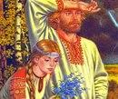 На Руси муж называл жену — Душа моя, а жена мужа — Свет очей моих.