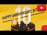 Биткоину 10 лет. Bitcoin 10 years