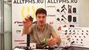 Датчики ALLTPMS - Оригиналы, Китай или подделки? Универсальные датчики давления шин Schrader, Huf