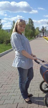 Ксения Рубель, 8 декабря , Красноярск, id148904370