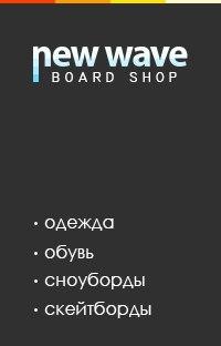 New Wave, 15 апреля , Москва, id211784769